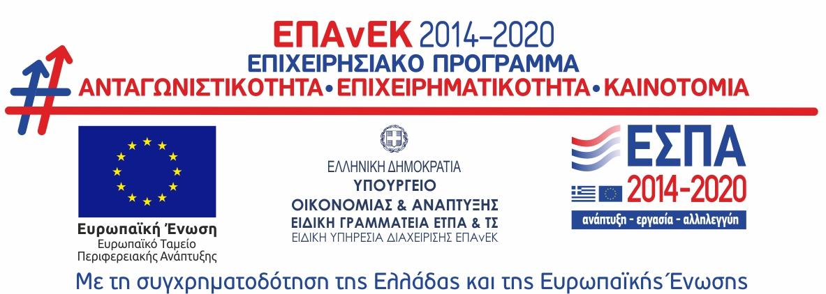 espa.gr